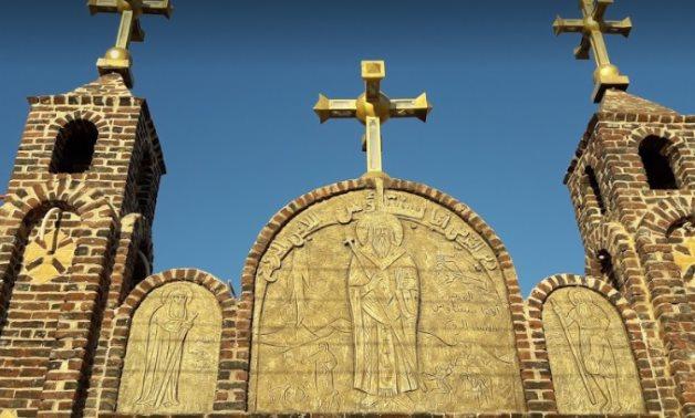 Monastery of Saint Basantos in Qena - Photo via Wikipedia/Armia Read