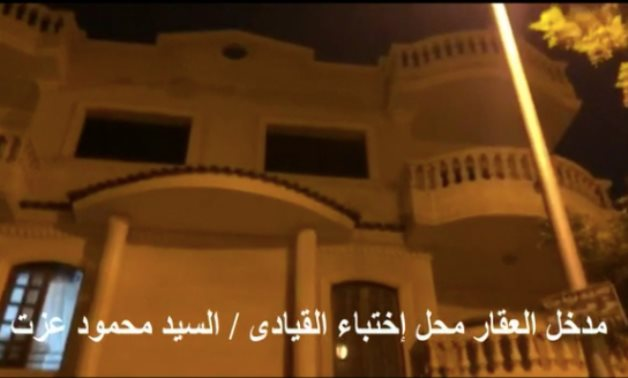 The house where Egyptian terrorist Leader of outlawed Muslim Brotherhood Mahmoud Ezzat was hiding- a screenshot of a video