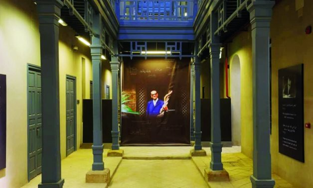 Naguib Mahfouz Museum in Tekeyat Abul Dahab - ET