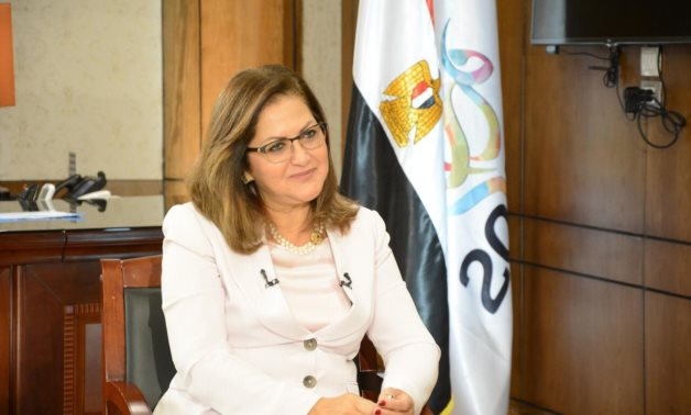 Minister of Planning and Administrative Reform Hala el Saeed - File Photo
