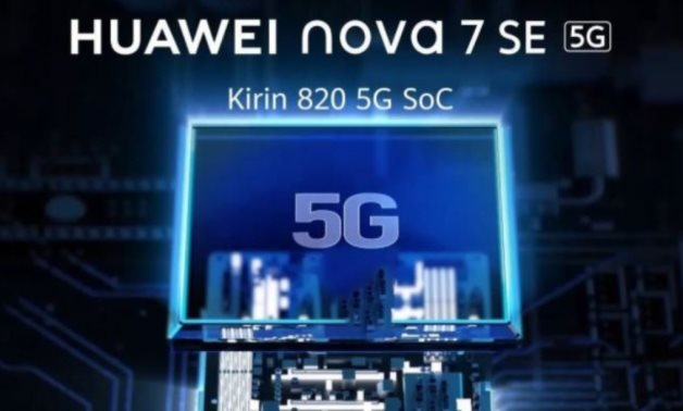 The latest addition to the series, the HUAWEI nova 7 SE, brings to the table an unprecedented 5G connectivity, a 64MP Hi-res AI Quad Camera setup and more.