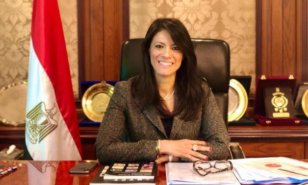 Minister of International Cooperation Rania el-Mashat - FILE photo
