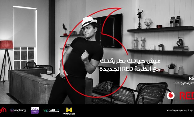 Asser Yassin's recent ad takes social media by storm revealing a few glimpses of the exclusive Vodafone RED Revamp.