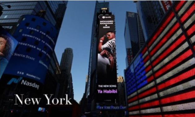 Mohamed Ramadan in the promotional video appearing on a building in Times Square in NY - screenshot from video via Instagram