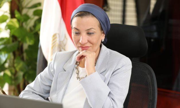 Environment Minister Yasmine Fouad at a virtual meeting of the Bureau of the Bamako Convention on Saturday- press photo