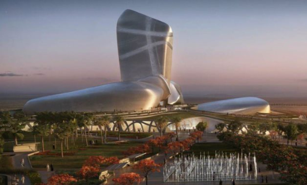 The King Abdulaziz Center for World Culture also known as Ithraa - photo via M.B