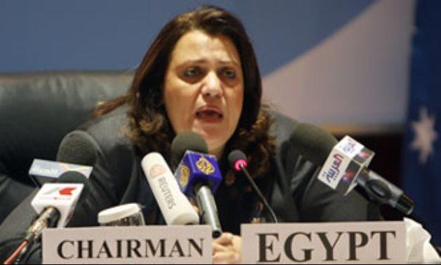 FILE - Egyptian diplomat Wafaa Bassim