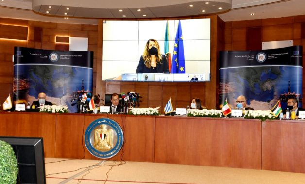 Signing ceremony of the charter of the East Mediterranean Gas Organization in Cairo, Egypt on September 22, 2020. Press Photo