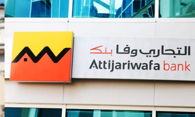 MoneyGram Partners with Attijariwafa Bank Egypt to Expand Access to its Global Platform to Millions of Consumers Across Egypt