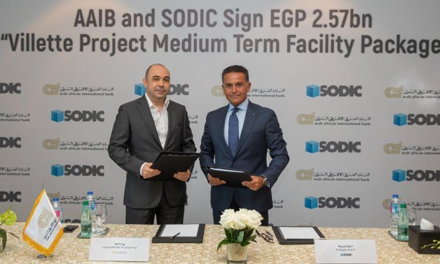 Arab African International Bank and SODIC Sign EGP 2.57 Billion Medium-Term Facility Package to Finance Villette Project