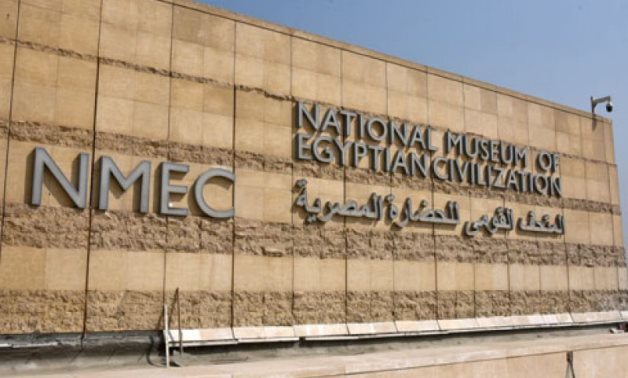 FILE - National Museum of Egyptian Civilization in Fustat