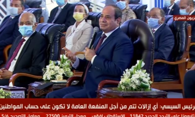 Sisi inagurates Musturud hydrocracking complex Sept. 27, 2020 - Youtube still