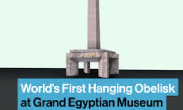 World's 1st Hanging Obelisk will be housed at the Grand Egyptian Museum