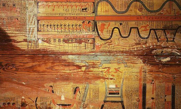 Part of the inscription manuscript inside one of the tombs in Saqqara - ET