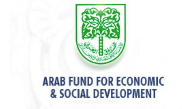 The Arab Fund for Economic and Social Development (AFESD) logo – official website