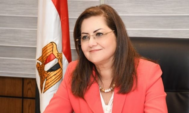 FILE - Minister of Planning and Economic Development Hala al-Said