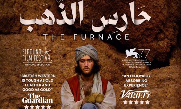 """File: """" The Furnace"""" poster."""