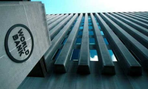 File photo of the World Bank - Reuters