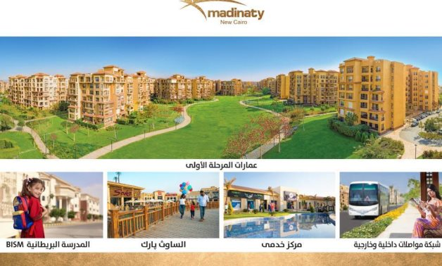 The projects developed by the Talaat Moustafa Group (TMG) continue to reinforce the company's leadership as the best real estate developer in Egypt.