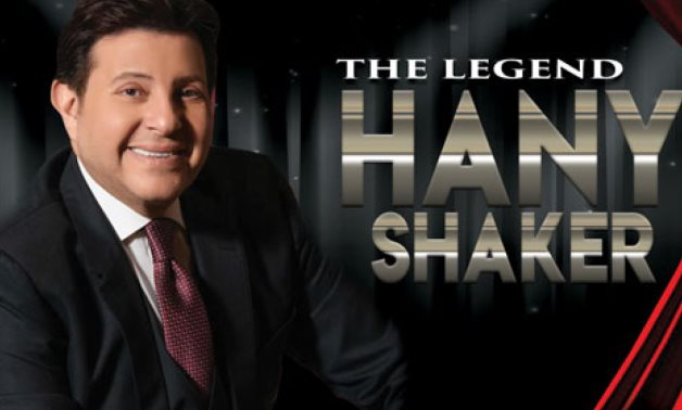 FILE - Hany Shaker will perform in Cairo's Opera Fountain Theater on Nov. 5