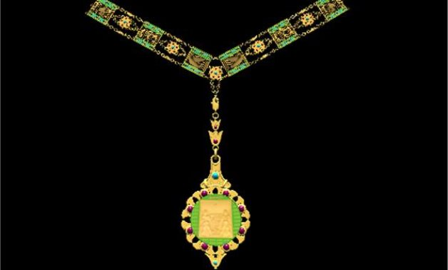 Order of the Nile – Akhbar Al Youm