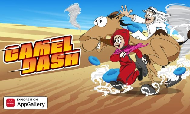 Huawei continues to work closely with game developers and launches Camel Dash game on HUAWEI AppGallery