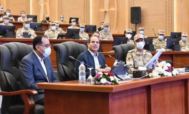 President Abdel Fatah al-Sisi attending presentations on the capabilities of the State Strategic Command Center on November 15, 2020. Press Photo