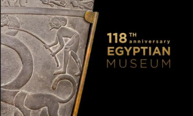 Egyptian Museum in Tahrir was established 118 years ago - photo via Egypt's Min. of Tourism & Antiquities