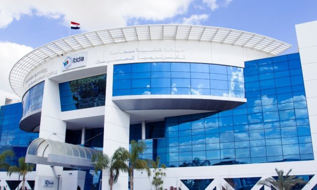 The headquarters of the ITIDA (IT Industry Development Agency)- press photo