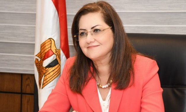 File- Minister of Planning and Administrative Reform Hala el Saeed - Press photo