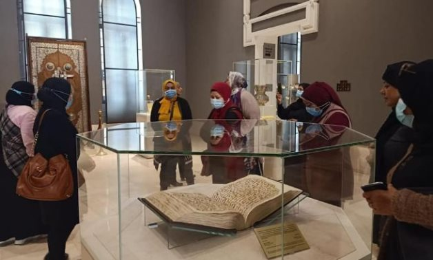 During a tour in the Egyptian Museum of Islamic Art