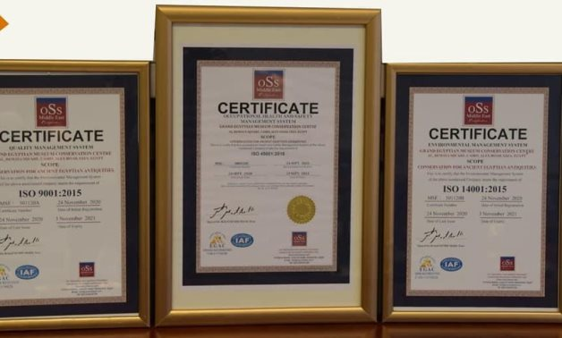 File: The three ISO certificates received by GEM.