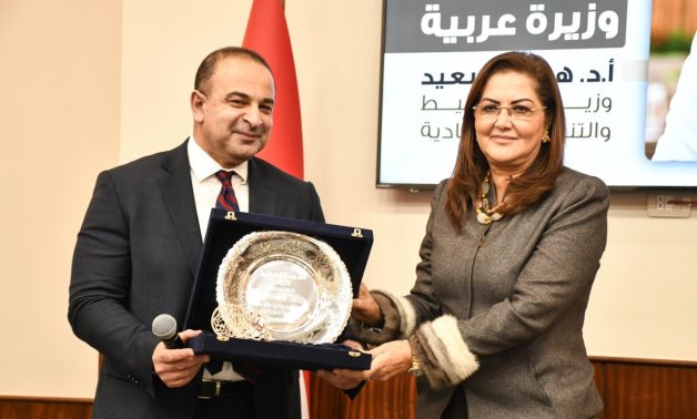 Senior officials and workers of the Planning and Economic Development Planning Ministry honored Minister Hala el Saeed - courtesy of the ministry