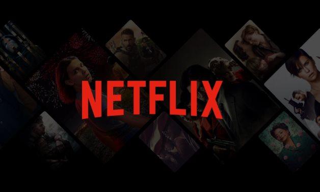 File: Netflix.