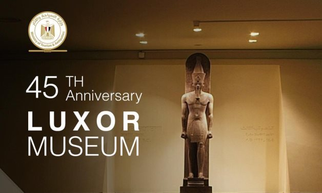 File: Luxor Museum of Ancient Egyptian Art.