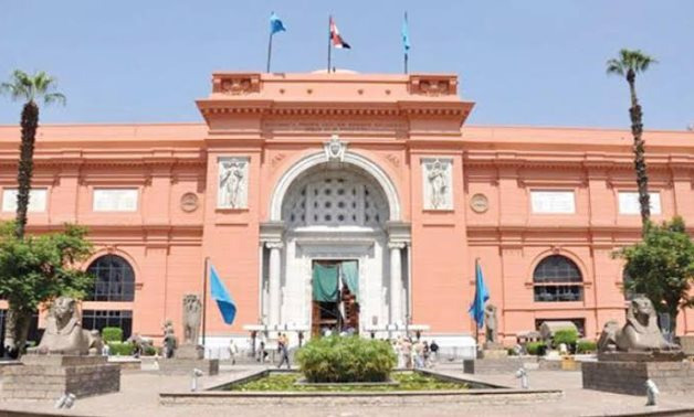 File: Egyptian Museum in Tahrir.