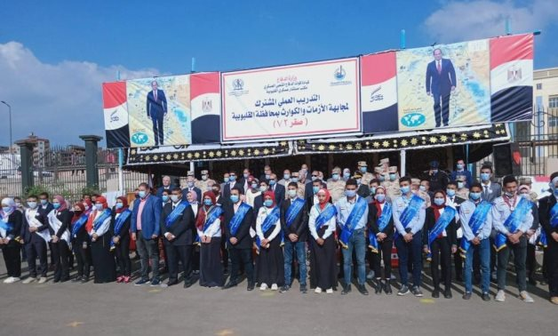 Citizens who took part in a training organized by the Command of the People's Defense Forces affiliated to the Egyptian Armed Forces in December 2020. Press Photo