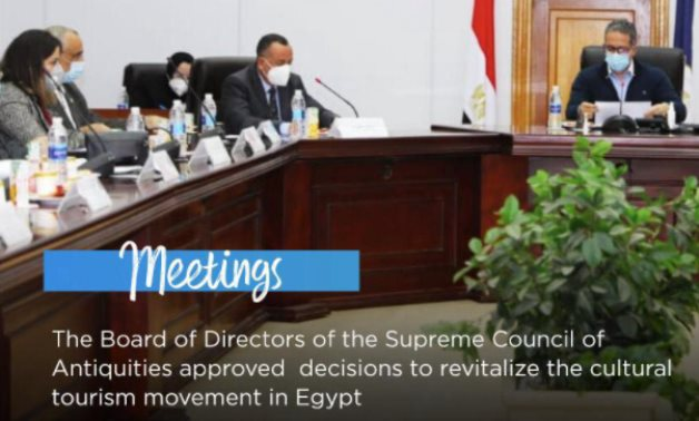 Egypt's Tourism & Antiquities Minister during the convention with the Board of Directors of the Supreme Council of Antiquities - Min. of Tourism & Antiquities