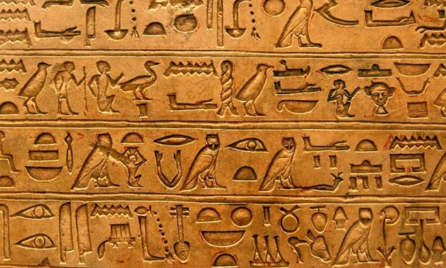 Ancient Egyptian Language - Travel to Egypt