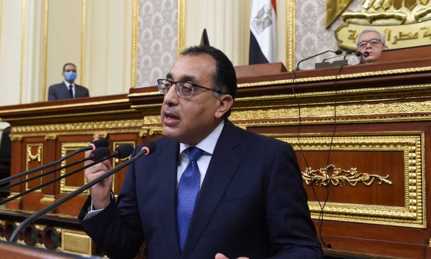Egyptian Prime Minister Mostafa Madbouly speaks before the House of Representatives, January 18, 2020 - Cabinet