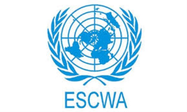ESCWA logo - Official website