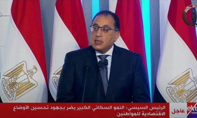 "File- Egyptian Prime Minister Mostafa Madbouly attending the inauguration of ""Al-Fayrouz"" fish farming project - TV Screenshot"
