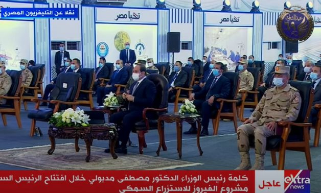 Sisi arrives to inaugurate larges fish farming project in region 'Al-Fayrouz'