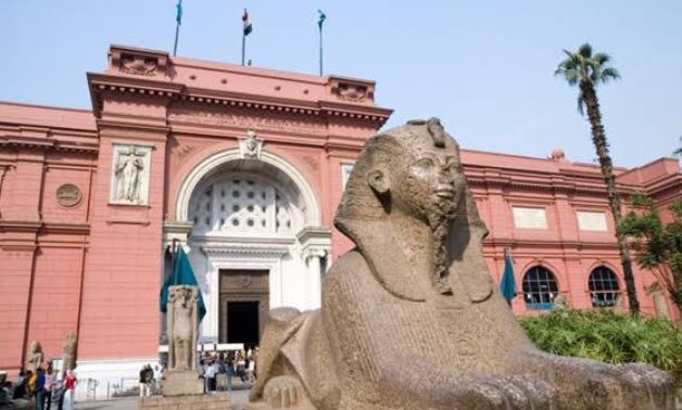 File: Egyptian Museum,