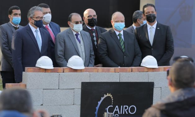 Laying the foundation stone of Cairo Eye