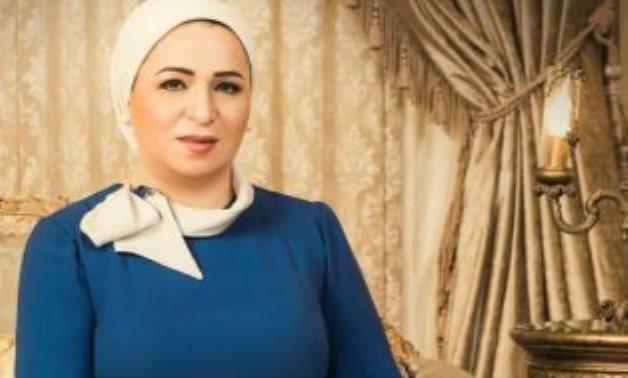 Intissar El Sisi, a spouse of President Abdel Fattah El Sisi