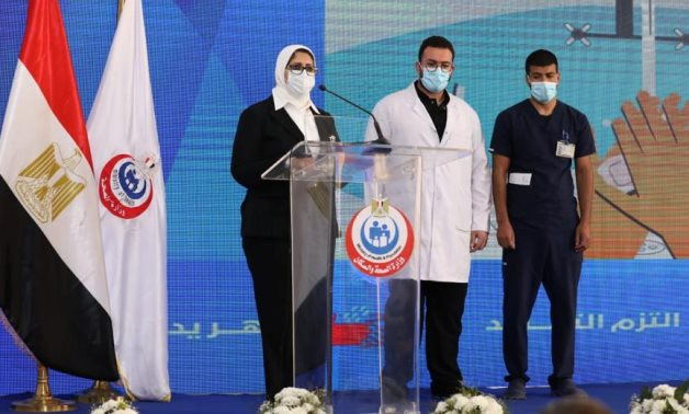 In a press conference, Minister Hala Zayed announced that the vaccination campaign kicked off from Abu Khalifa hospital in Ismailia – Health Ministry