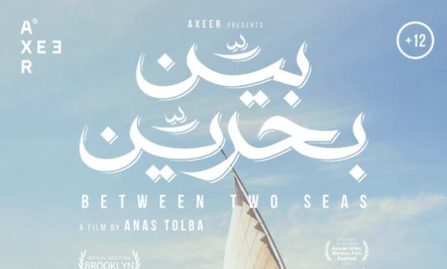 File: Between Two Seas poster.