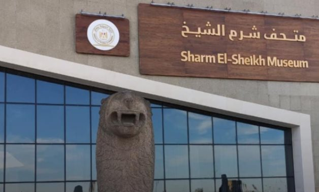 Sharm El-Sheikh Museum safe as can be - Min. of Tourism & Antiquities