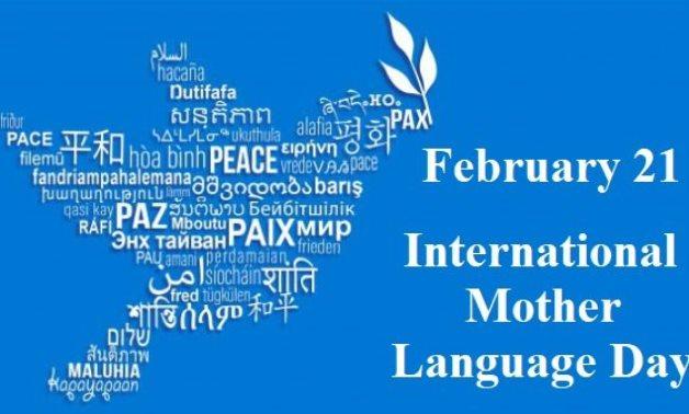 FILE - International Mother Language Day